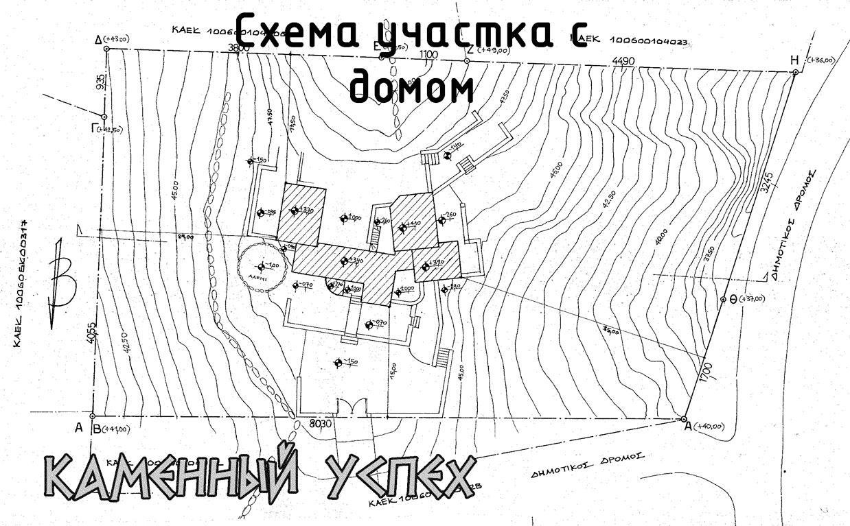 план дома на участке остров Патмос, Греция