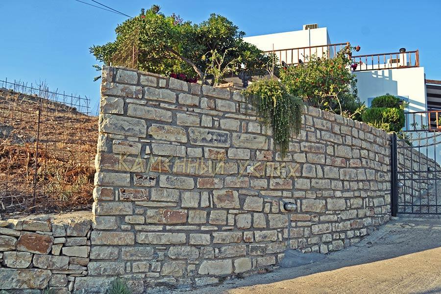 каменные подпорные стены