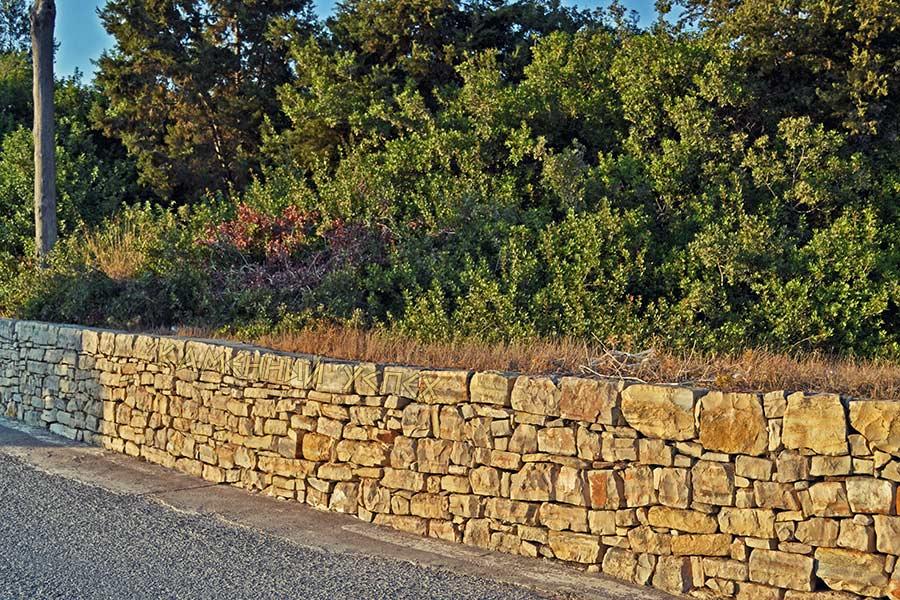 декоративный заборчик из камня