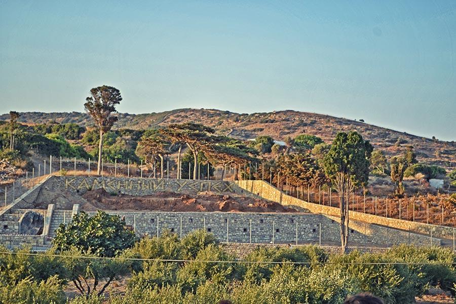 подпорные стены на острове Патмос
