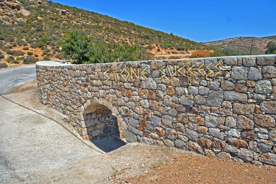строительство на острове Патмос Греция