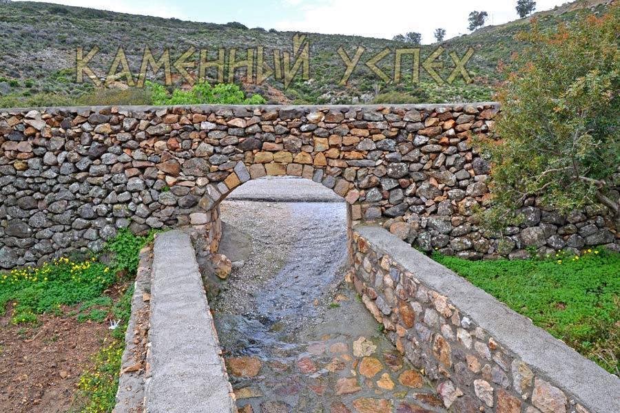 арка каменная