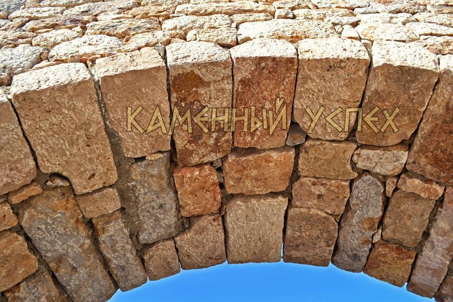 арка кладка на сухую