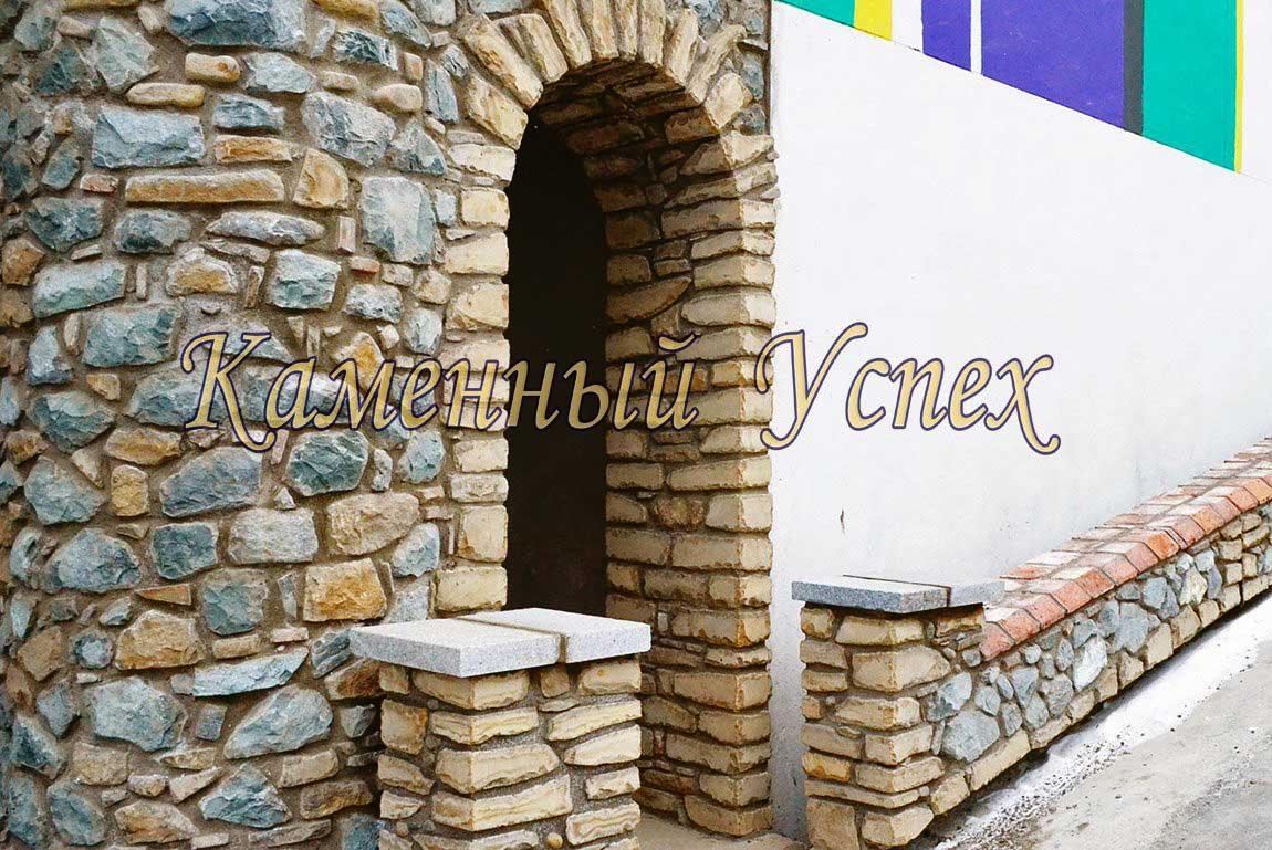 арка с колоннами из камня