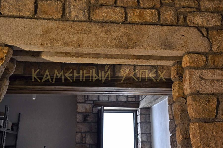 дом из камня