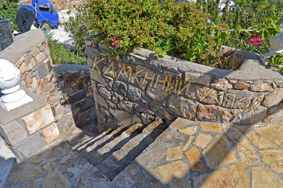 Винтовая лестница из камня