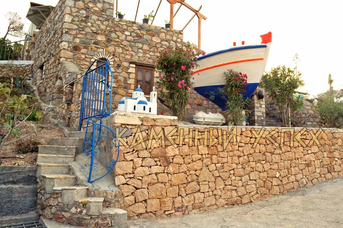 каменное строительство Греция