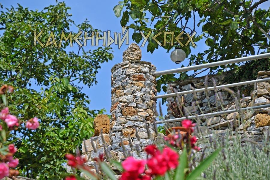 каменные колонны