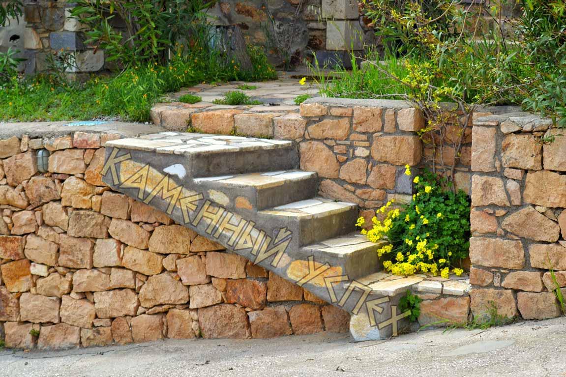 строительство лестница каменная