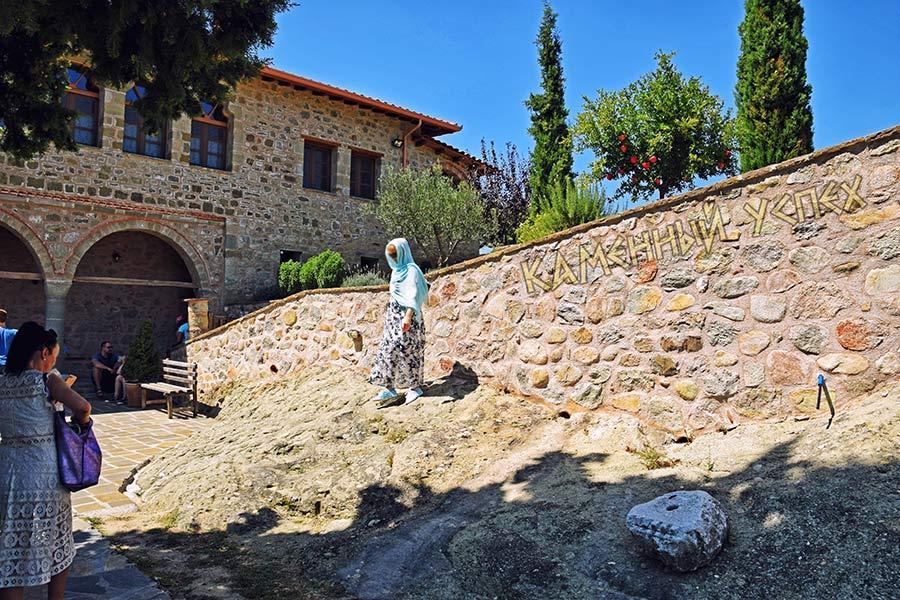 Метеоры Греция каменный забор