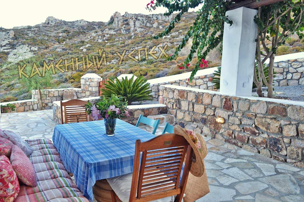 отдых в Греции остров Патмос