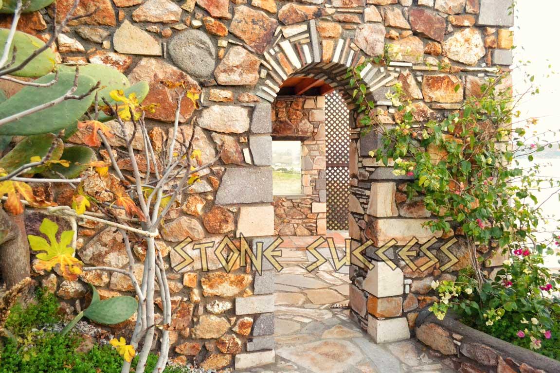 арка беседка каменная