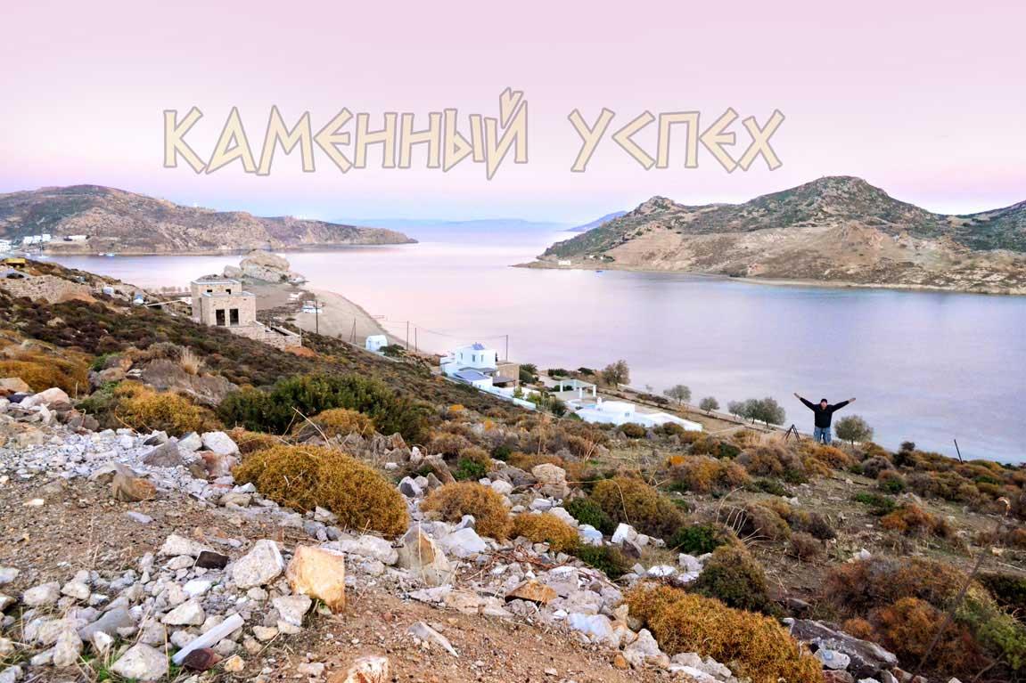 участок продается на острове Патмос