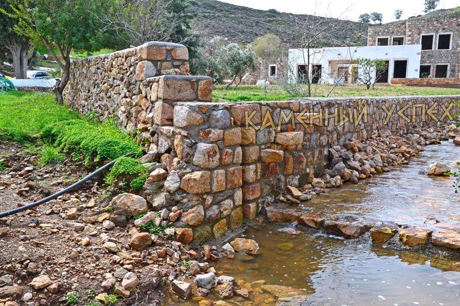 каменный дом у речки