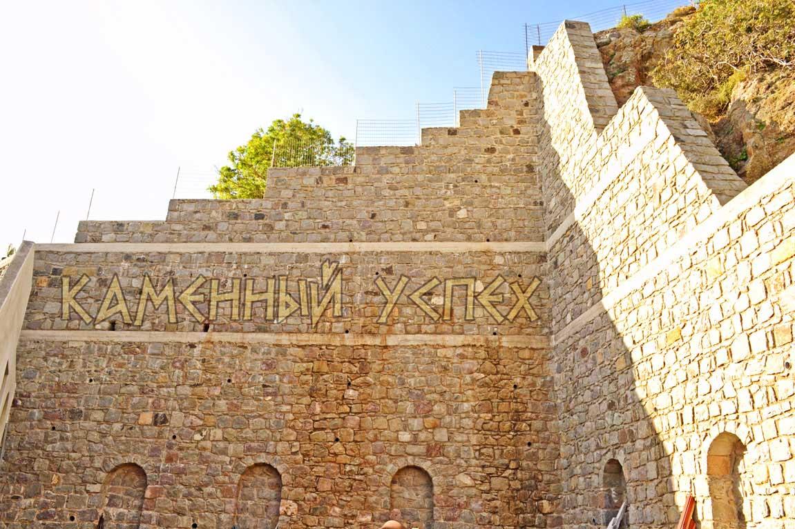 стена из камня Патмос Греция