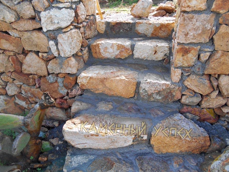 каменные ступени своими руками