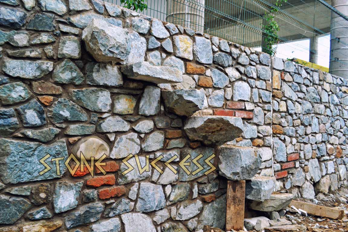 подпорная стена Владивосток, Россия