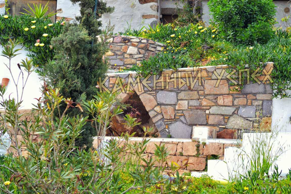 свой сад с каменными элементами