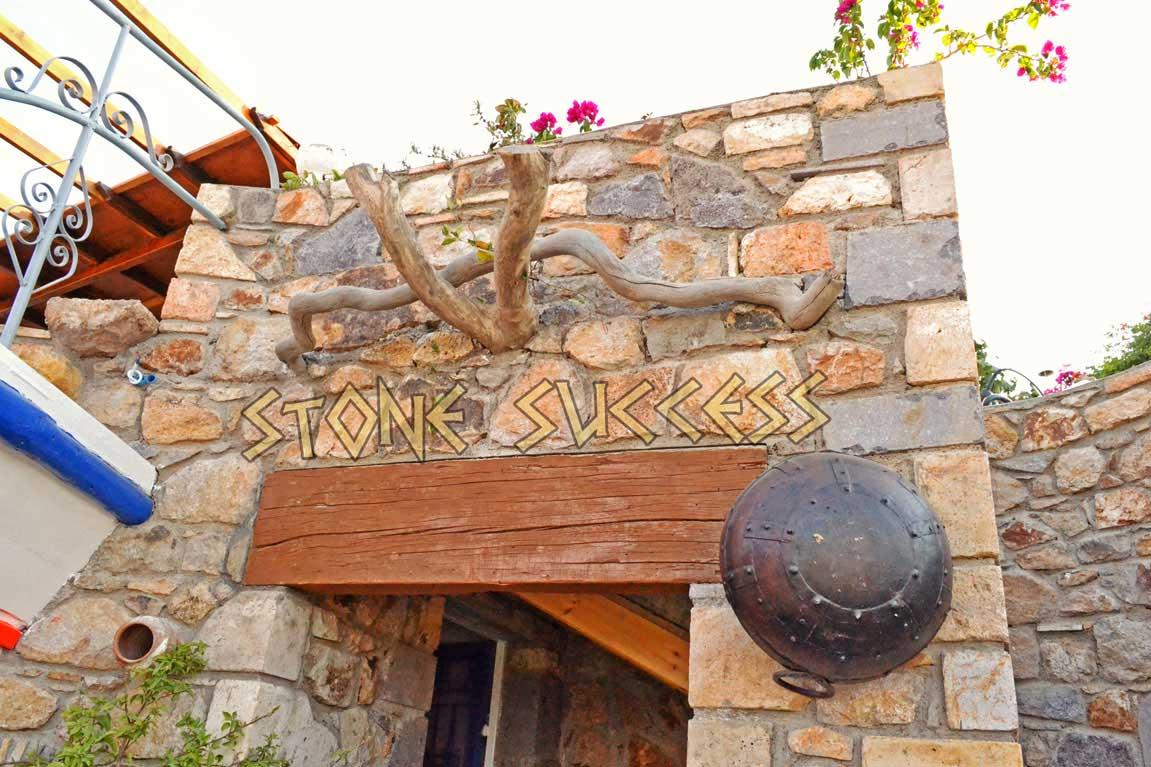 вход в дом из камня остров Патмос